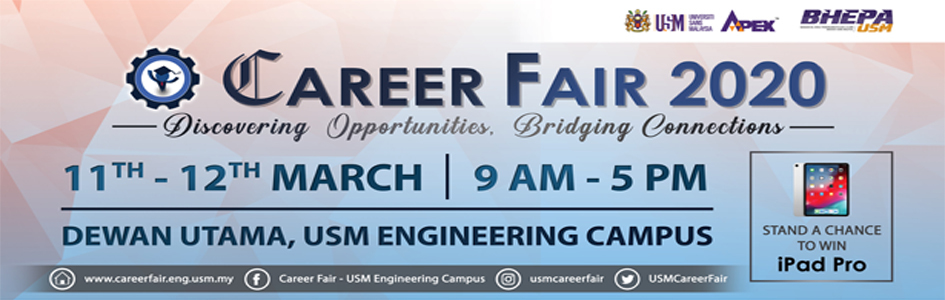 Baner career fair
