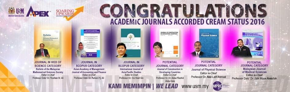 Baner Akademik Journal